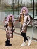 Зимняя удлиненная куртка пальто плащевка голограмма на 250 силикон и флисе размер от 128 до 158, фото 2