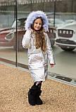 Зимняя удлиненная куртка пальто плащевка голограмма на 250 силикон и флисе размер от 128 до 158, фото 4