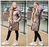 Зимняя удлиненная куртка пальто плащевка голограмма на 250 силикон и флисе размер от 128 до 158, фото 5