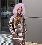 Зимняя удлиненная куртка пальто плащевка голограмма на 250 силикон и флисе размер от 128 до 158, фото 6