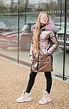 Зимняя удлиненная куртка пальто плащевка голограмма на 250 силикон и флисе размер от 128 до 158, фото 7