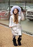 Зимняя удлиненная куртка пальто плащевка голограмма на 250 силикон и флисе размер от 128 до 158, фото 8