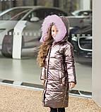 Зимняя удлиненная куртка пальто плащевка голограмма на 250 силикон и флисе размер от 128 до 158, фото 9