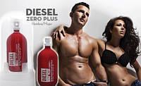 Мужская туалетная вода Diesel Zero Plus Masculine
