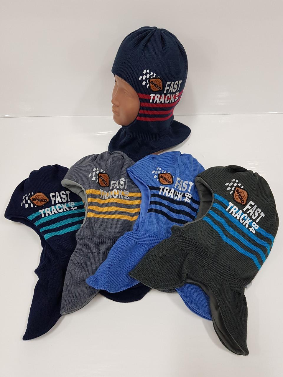Детские утепленные зимние шапки-шлемы для мальчиков, р.48-50, Grans (Польша)