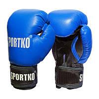 Боксерские перчатки кожа 12 унций, фото 1