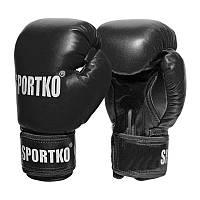 Боксерские перчатки кожвинил 12 унций