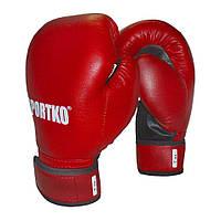 Боксерские перчатки кожвинил 7 унций
