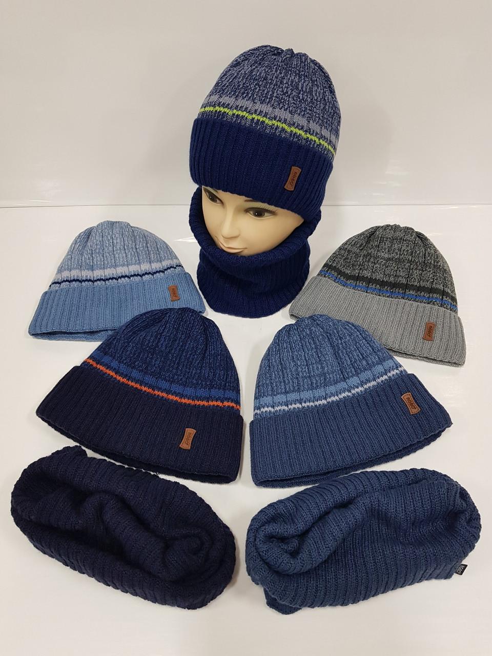Детские вязаные шапки на флисе оптом со снудом для мальчиков, р.48-50, Agbo (Польша)