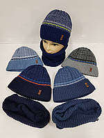 Детские вязаные шапки на флисе оптом со снудом для мальчиков, р.48-50, Agbo (Польша), фото 1