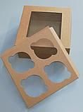 Упаковка для 4 капкейків з віконцем 170*170*90, фото 2
