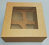 Упаковка для 4 капкейків з віконцем 170*170*90, фото 3