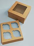 Упаковка для 4 капкейків з віконцем 170*170*90, фото 4