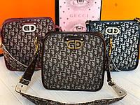 Женская стильная сумка Dior