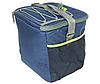 Сумка холодильник, термосумка 15-16 л Thermos Cooler Bag Radiance Navy 500151, фото 2