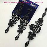 Комплект вечерние черные серьги  с  красными камнями и браслет, высота 8,5 см., фото 2