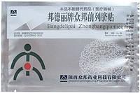 Урологический пластырь ZB Pain Relief. От простатита. Китай. 1 шт.