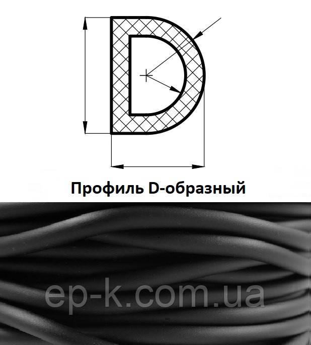 Профиль D-образный