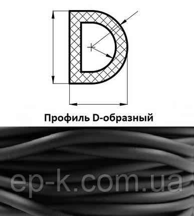 Профиль D-образный, фото 2