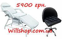 Комплект оборудования косметологическая кушетка 262 + стул мастера со спинкой