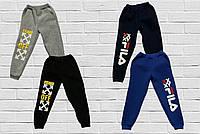 Детские штаны (128-140)!!! 100%хлопок
