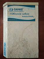 Подоконник DANKE Премиум 100 мм
