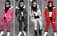 Зимний костюм тройка для девочек Д-664-О, фото 1