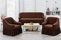Чехол на диван и два кресла с юбкой Коричневый Home Collection Evibu Турция 50026