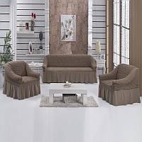 Чехол на диван и два кресла с юбкой Кофейный Home Collection Evibu Турция 50017
