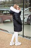 Детская зимняя куртка пальто плащевка Аляска+250 силикон+подкладка флис размер:128,134,140,146,152,158, фото 5