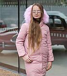 Детская зимняя куртка пальто плащевка Аляска+250 силикон+подкладка флис размер:128,134,140,146,152,158, фото 6