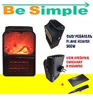 Электрический камин обогреватель с пультом Flame Heater 900W УЦЕНКА
