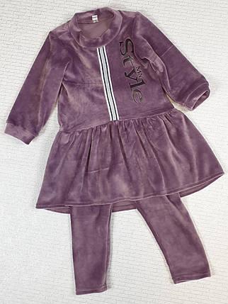 Детский  велюровый костюм с басочкой  80-98, фото 2