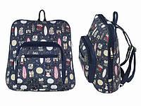 Красивый тканевый рюкзак для девушки