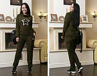 Стильный женский костюм Кофта+Брюки ткань *Коротко стриженная травка* 62  размер батал