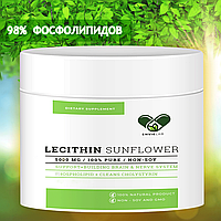 Лецитин (Lecithin) 98% фосфолипидов EnvieLab 500 г.