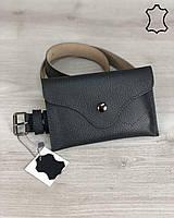 Шкіряна жіноча сумка на пояс «Pauli» сірого кольору