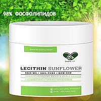 Лецитин в порошке чистый 500 г. 98% фосфолипидов