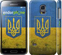"Чехол на Samsung Galaxy S5 mini G800H Флаг и герб Украины 2 ""378c-44"""