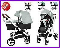 Детская коляска 2в1 универсальная  Carrello Fortuna коляска-трансформер серая, візок дитячий