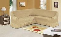 Чехол с юбкой на угловой диван и кресло Натуральный Evibu Турция 50050