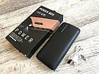 [ОПТ] Портативное зарядное устройство Power Bank Smart Tech 50000 mAh с фонариком., фото 7