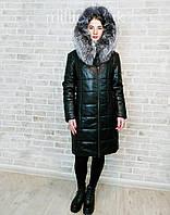 Пуховик женский приталенный с капюшоном длинна 100см с мехом чернобурки оптом и в розницу