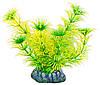 Искусственное аквариумное растение, 13 см.