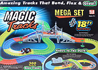 Magic Tracks 360 деталей ОРИГИНАЛ-Детская гибкая дорога