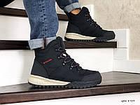 Мужские зимние высокие кроссовки ботинки Columbia,темно синие
