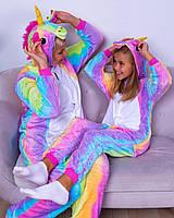 """Пижама кигуруми  """"Радужный единорог"""" для взрослых и детей"""
