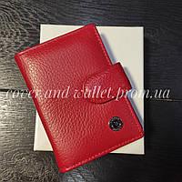 Червоний картхолдер (візитниця) для авто документів ID карти та інших карток