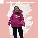 Зимовий комбінезон на дівчинку куртка+напівкомбінезон малинового кольору, фото 2