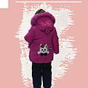 Зимний комбинезон на девочку куртка+полукомбинезон малинового цвета, фото 4